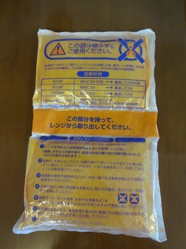 DSC02996 - コピー.JPG